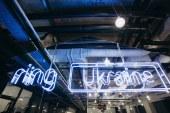 Amazon, Ukrayna'da Ar-Ge ofisi olan şirketi 1 milyar dolara satın aldı