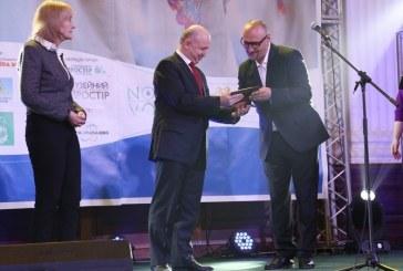 Ukrayna'dan TİKA'ya hayırsever kuruluş ödülü