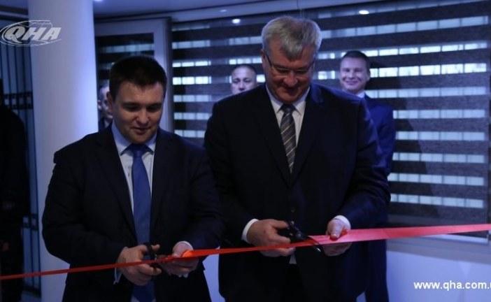 Ukrayna Büyükelçiliğinin yenilenen konsolosluk bölümü açıldı