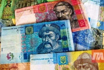 Merkez Bankası kararını verdi; 1, 2, 5 ve 10 UAH'lar madeni para oluyor