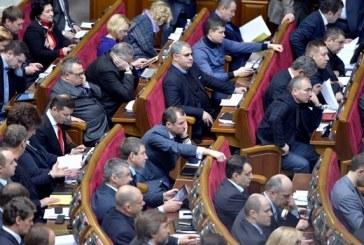 Parlamento'dan devrim niteliğinde karar, Ukrayna'da Yolsuzlukla Mücadele Mahkemesi kuruluyor