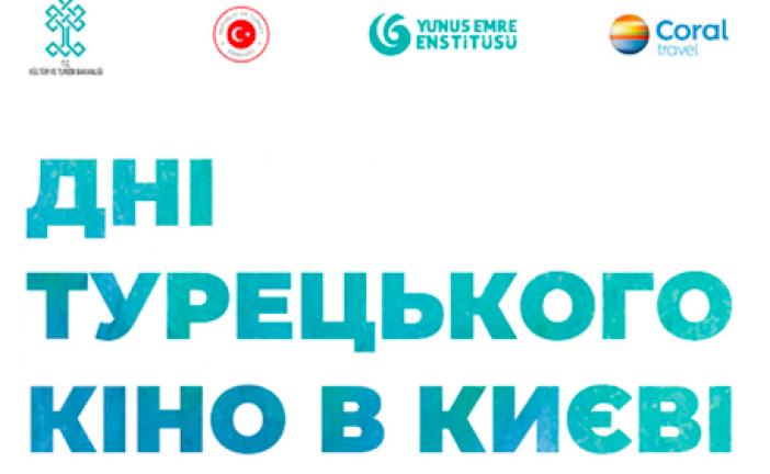 Kiev'de Türk filmleri festivali düzenleniyor, gösterim takvimi belli oldu