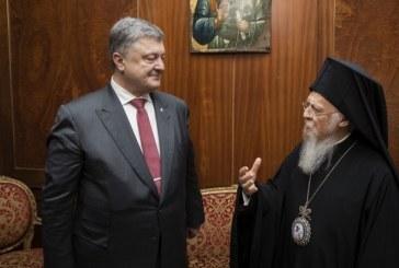 Poroşenko, Bartholomeos ile bir araya geldi