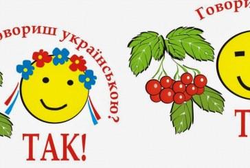 Milli Eğitim Bakanlığı, okullarda öğretilebilecek yabancı dillere Ukraynacayı ekledi