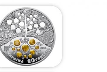 Ukrayna Merkez Bankası'ndan sıra dışı hatıra parası, 'altın patates'
