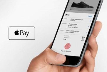Apple Pay Ukrayna pazarına girdi, işte ilk kullanan banka