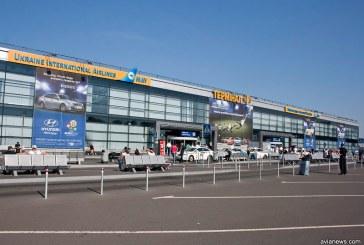 Boryspil Havaalanı'nın kullanılmayan F terminali açılıyor, hedef yabancı hava yolları