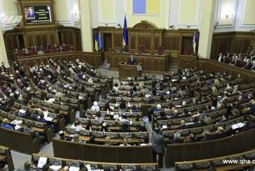 Kırım Tatar sürgünü Ukrayna Parlamentosu'nda anıldı