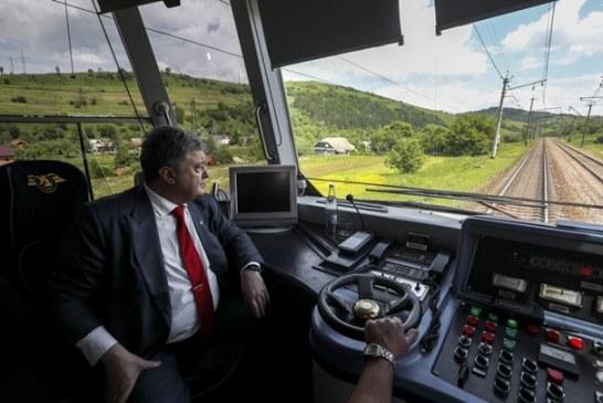 Son 10 yılın en büyük ulaşım projesi, 1700 metrelik Beskidysky Tüneli törenle açıldı