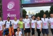 Türk bankasının personeli, geliri çocuk sağlığı için kullanılacak koşuya katıldı (video)