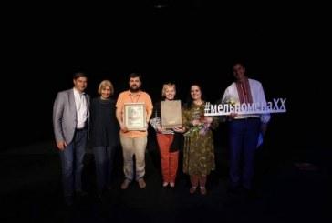 Türk tiyatro oyununa Ukrayna'da ödül