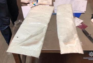 Türk vatandaşı 30 milyon UAH değerinde kokainle havaalanında yakalandı