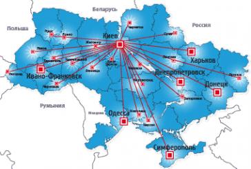 Dünya Bankası Küresel Lojistik Performans Endeksi yayınlandı, Ukrayna bölgesinin en iyilerinden