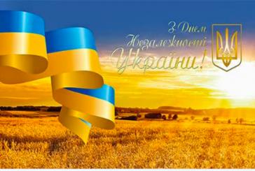 Bağımsız Ukrayna 28 yaşında… Bugün 24 Ağustos Bağımsızlık Günü