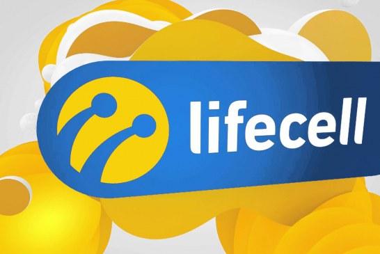Türk yatırımı lifecell bir adım önde; 5G için düğmeye basıldı