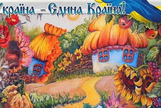 Ukrayna Kültür Günleri İzmir'de başlıyor