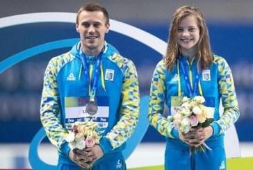 Sporda bir başarı daha, 2018 Avrupa Su Sporları Şampiyonası'nda Ukrayna takımı şampiyon oldu