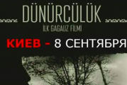 Ukrayna ve Gagauz sineması için bir ilk; Gagauz yapımı ilk film gösterime giriyor