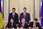 Ukrayna ve AB anlaştı, 1 milyar dolarlık kredi için anlaşma imzalandı