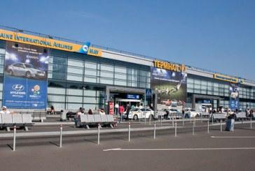 Boryspil Havaalanı tarih verdi, F terminali geri dönüyor
