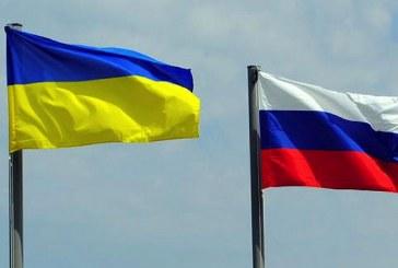 21 yıllık anlaşma iptal edildi, Ukrayna ve Rusya artık resmen 'dost' değil