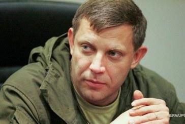 Aleksandr Zaharçenko öldürüldü, suikastin detayları ortaya çıktı (video)