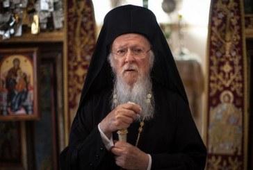Fener Rum Patriği'den kritik açıklama,  Ukrayna Kilisesi kısa sürede bağımsız olacak.