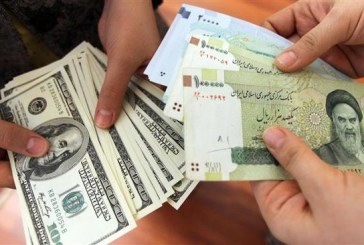Merkez Bankası'ndan Ukrayna bankalarına İran uyarısı