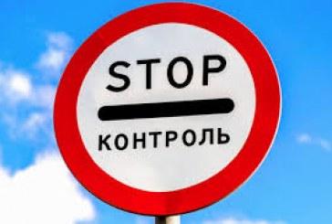 Ukrayna, Rus erkeklerin ülkeye girişini yasakladı