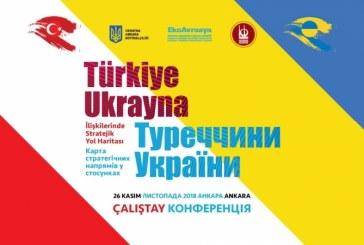 Türkiye – Ukrayna ilişkileri Ankara'da ele alınacak