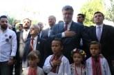 У Туреччині відкрили нове консульство України