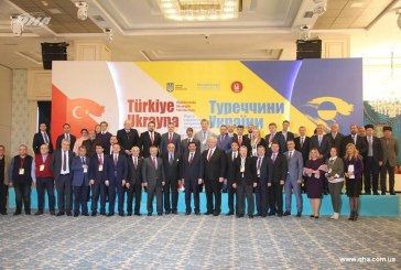 Türkiye – Ukrayna ilişkileri Ankara'da masaya yatırıldı; 'İlişkilerde stratejik yol haritası çalıştayı'