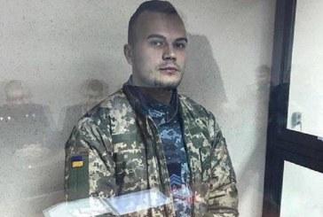 'Sizi anlamıyorum', Rusya tarafından alıkonulan geminin kaptanı mahkemede tercüman istedi