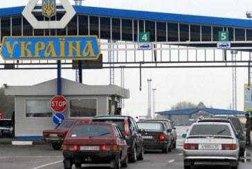 Sahte Yunan pasaportu ile Ukrayna'dan AB'ye geçmeye çalışan Türk vatandaşı 5 kişi yakalandı