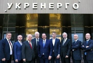 Ukrayna'nın en büyük enerji kurumunun Denetim Kurulu başkanlığına Şevki Acuner seçildi