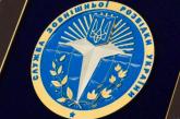 Ukrayna istihbaratı Rus gizli servisleri ile ilişkileri kopartıyor