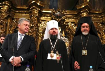 Ukrayna'da tarihi gün; Birleşik Bağımsız Kilise kuruldu