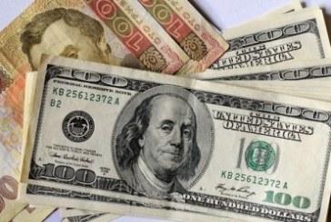 Merkez Bankası ekonomideki dolarizasyon oranını açıkladı, yüzde 45