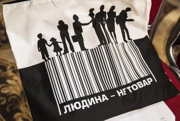 İçişleri Bakanlığı; insan ticaretinin resmi boyutlarını açıkladı