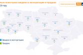Sektörün içinde, Ukrayna'da en ucuz yeni daire hangi şehirde satılıyor