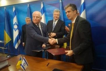 Ukrayna ile İsrail arasında STA imzalandı, sanayi ürünlerinin yüzde 80'ine gümrük kalktı