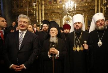 Fener Rum Patrikhanesi'nde tarihi gün, Ukrayna kilisesi resmen bağımsız oldu
