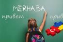 Ukrayna'da çocuklarına Türkçe öğretmek isteyenler buluşuyor, Türk – Ukraynalı Aileleri Dayanışma Grubu Kuruldu