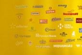En değerlisi 245 milyon dolar; Ukrayna'nın en değerli markaları hangileri?