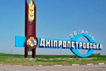 Parlamento komisyonundan geçti, Ukrayna'da iki bölgenin adı resmen değişiyor