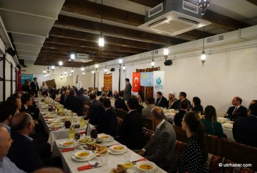 Kiev Büyükelçiliği'nden iftar yemeği