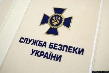 Ukrayna Güvenlik Servisi Başkanı istifa etti