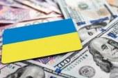 Yabancıların Ukrayna'ya güveni artıyor, devlet tahvili alımları 88 milyar UAH'a ulaştı