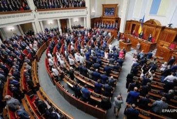Ukrayna'da erken seçim ne zaman yapılacak? İşte olası tarihler