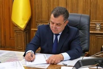 Ukrayna Savunma Bakanı istifa etti